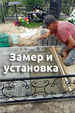 Воронеж и область