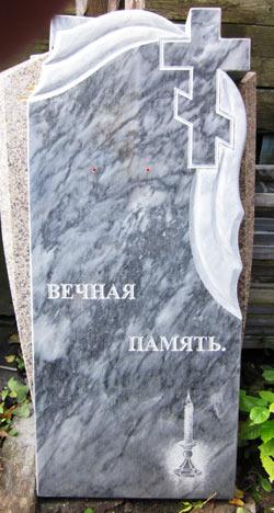 фото Мраморный памятник с крестом, Вечная память.
