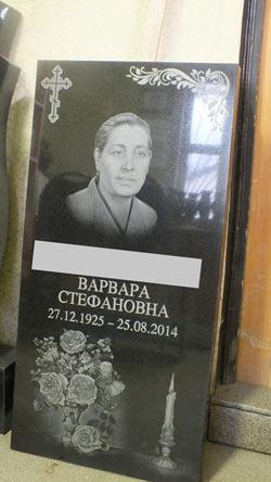 Памятники из гранита в воронеже комплексы памятников из гранита ярославль
