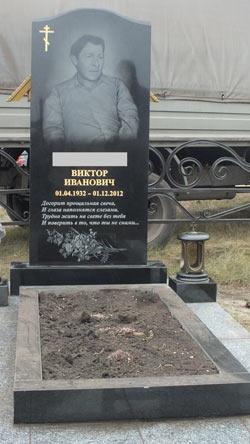 Памятники на могилу в воронеже ворошилова где заказать памятник и цена москве