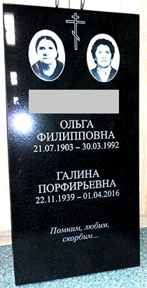 SAM 0942