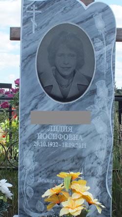 фото мраморный памятник в Воронеже (примеры работ мастерской акрополь).