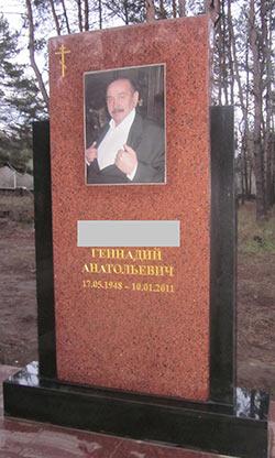 Цены на памятники в воронежской области лучшие гранитные памятники челябинск