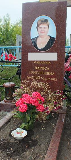 Памятник из цветного гранита Удомля памятник подешевле Александров