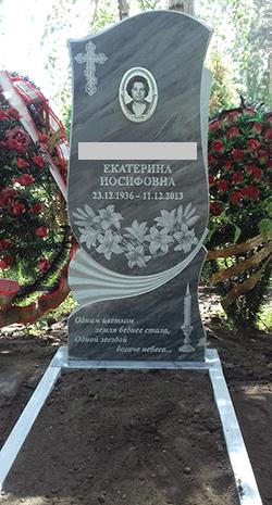 Цена фото на памятник воронеж каталог 7 2018 изготовление памятники в московской области природные