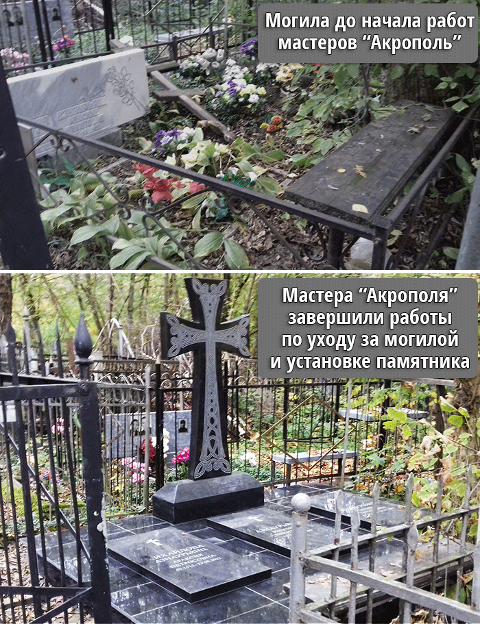 Памятники на могилу в воронеже цена Мемориальный комплекс с арками и колонной Проспект Вернадского